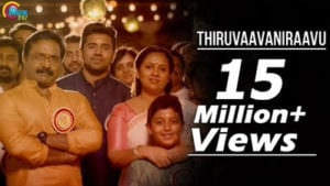 thiruvaavaniraavu lyrics english