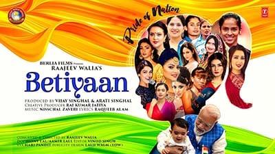 BETIYAAN Pride Of Nation Shreya Goshal lyrics