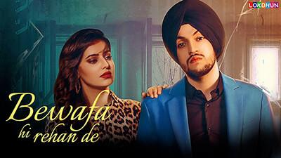 Bewafa Hi Rehan De Sanam Parowal Ginni Kapoor song lyrics