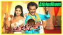 Chandramukhi Tamil Movie Athinthom lyrics English meaning