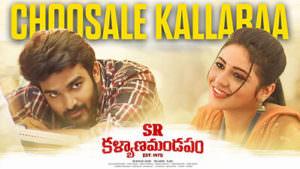 Choosale Kallaraa Lyrics Kiran Abbavaram