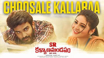 Choosale Kallara Lyrics – SR Kalyanamandapam | Kiran Abbavaram
