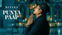 DIVINE - Punya Paap (Prod. By iLL Wayno) lyrics