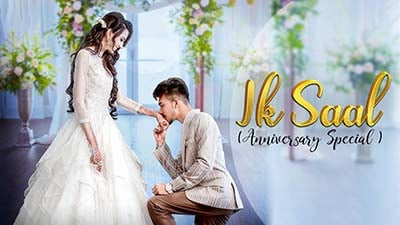 Ik Saal Anniversary Special Mr Mrs Narula lyrics