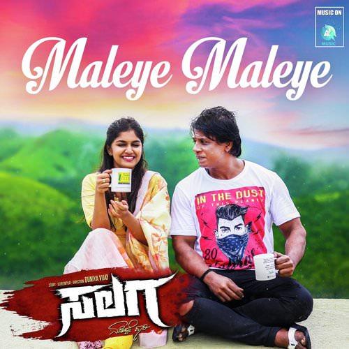 Maleye Maleye Salaga Kannada lyrics
