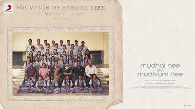 Mudhal Nee Mudivum Nee Title Track Lyrics – Darbuka Siva