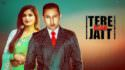 Tere Ala Jatt Gippy Grewal Shipra Goyal lyrics