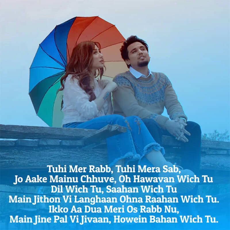 Zindagi Akay Mahira Sharma lyrics Punjabi songs quotes romantic