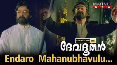 endaro mahanubhavulu entharo mahanu bhavulu lyrics translation