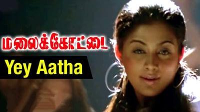 malaikottai - adi yeh aatha aathorama variya song lyrics english meaning