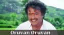oruvan oruvan mudhalali lyrics english meaning