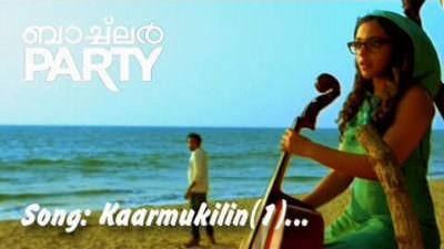 Karmukilil Pidanjunarum Lyrics Translation – Bachelor Party (Film)