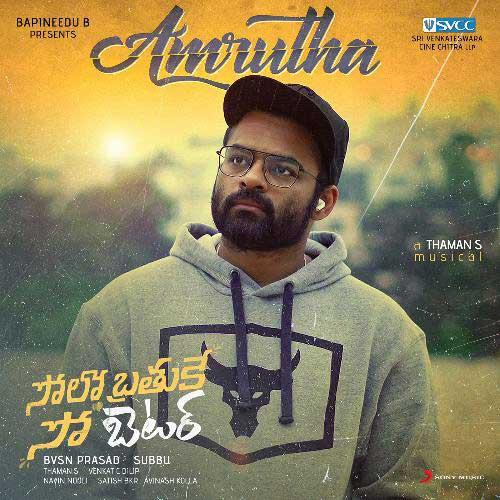 Amrutha-Solo-Brathuke-So-Better-Telugu-songs-lyrics