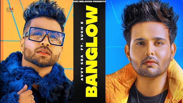 Banglow-lyrics-Avvy-Sra-ft-Afsana-khan-bungalow-Punjabi-song