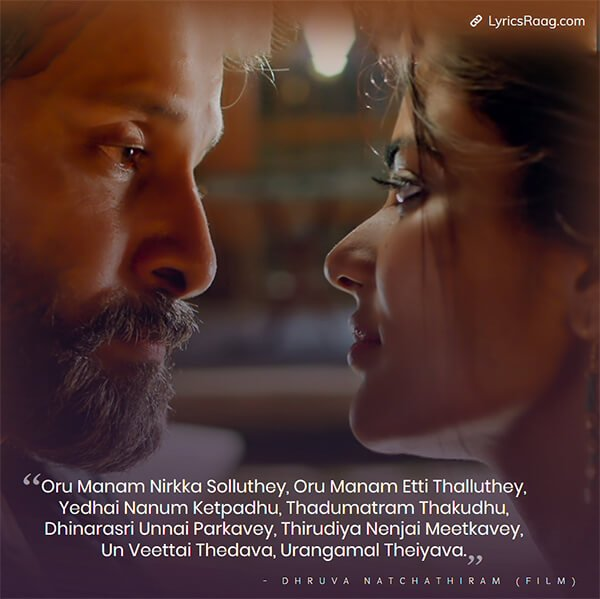 Dhruva Natchathiram Oru Manam lyrics English translation