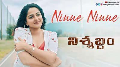 "Ninne Ninne Lyrics Translation | (From ""Nishabdham"") Movie"