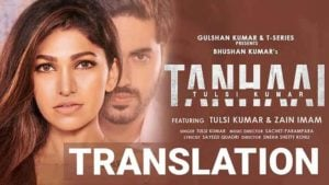 Tanhaai-Tulsi-Kumar-lyrics-English