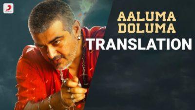 Aaluma Doluma Lyrics Meaning – Vedalam (2015)