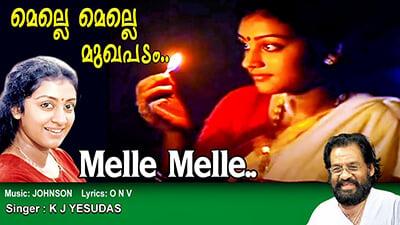 melle melle mukhapadam thellothukki Malayalam lyrics English