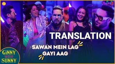 sawan mein lag gayi aag lyrics ginny weds sunny English
