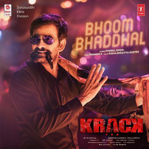 Bhoom Bhaddhal Krack Telugu song lyrics