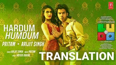 Hardum Humdum Lyrics Translation – Arijit Singh | Ludo (Movie)