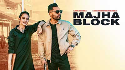 Majha-Block-Prem-Dhillon-lyrics