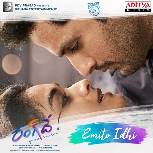 Rang De Emito Idhi lyrics English Telugu