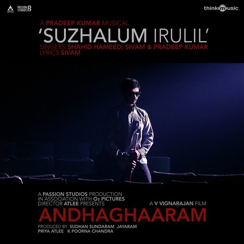 Suzhalum Irulil Andhaghaaram lyrics