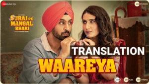 Waareya Suraj Pe Mangal Bhari Diljit lyrics English