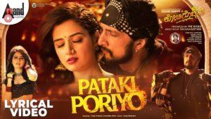Kotigobba 3   Pataki Poriyo   Sudeepa   Ashika
