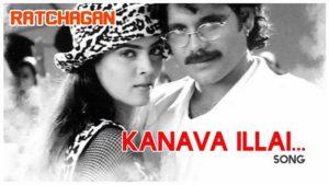 kanava-illai-katra-lyrics-kaiyil-mithakkum-kanava-nee