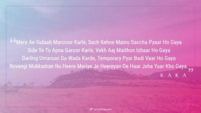 temporary pyar song meaning English hindi