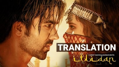 Titliaan Lyrics Translation – Afsana Khan   Harrdy Sandhu & Sargun Mehta