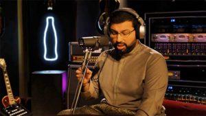 Coke Studio 2020 Megh lyrics English Aizaz Sohail