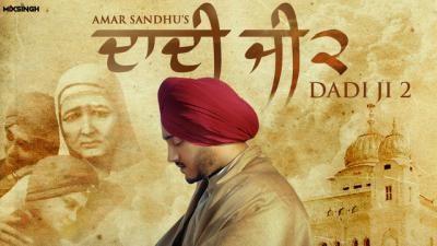 Daadi Ji 2 Lyrics – Amar Sandhu