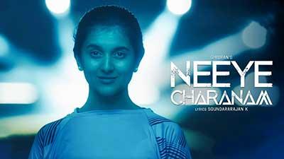 Ghibran-All-About-Love-Neeye-Charanam-lyrics