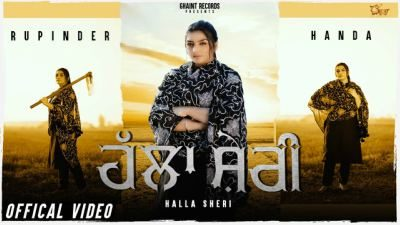 Halla Sheri Lyrics – Rupinder Handa