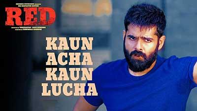 Kaun-Acha-Kaun-Lucha-Lyrics-RED