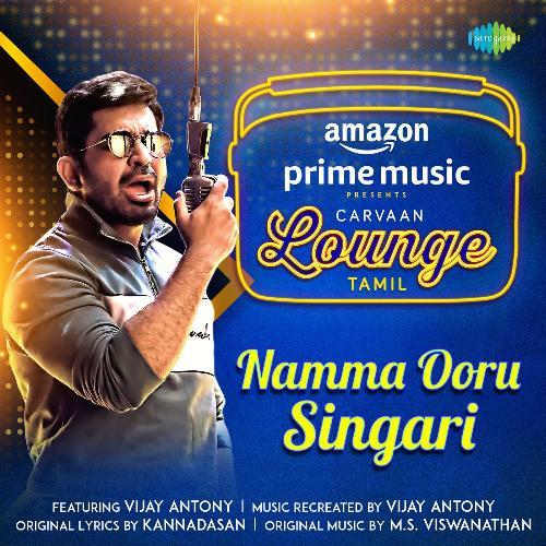 Namma Ooru Singari lyrics Carvaan Lounge Tamil Vijay Antony