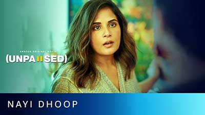Nayi-Dhoop-Unpaused-lyrics-Hindi