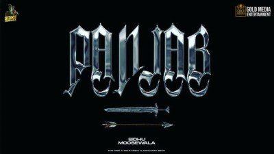 Punjab (My Motherland) Lyrics – Sidhu Moose Wala