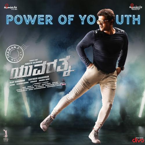 Power Of Youth Yuvarathnaa (Kannada) lyrics