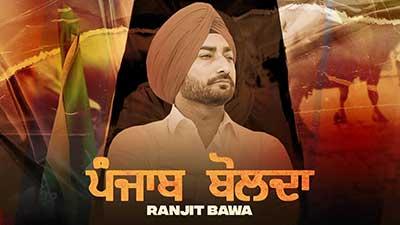 Punjab-Bolda-Ranjit-Bawa-Sukh-Brar-Lovely-Noor-lyrics
