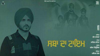 Sabha Da Time Lyrics – Jass Bajwa