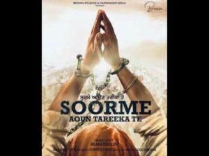 Soorme Aun Tareeka Te Lyrics – Arjan Dhillon