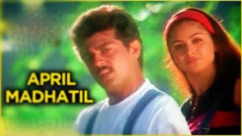 april-mathathil-movie-song-lyrics-English