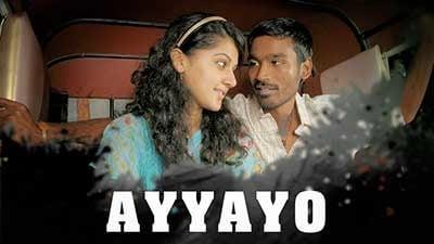 ayyayo nenju alayuthadi lyrics meaning in english