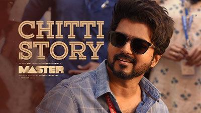 Chitti Story Lyrics – Master (Telugu) Movie