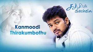 kanmoodi thirakkumbodhu lyrics english meaning